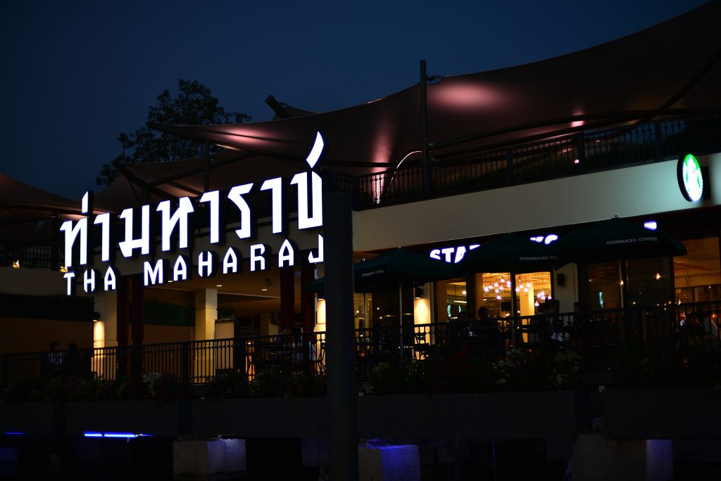 Bangkok Ko Ratanakosin